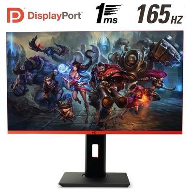 Monitor Gamer HQ LED 27´, Full HD, HDMI/DisplayPort, 165Hz, 1ms, Ajuste de Altura e Rotação, Preto/Vermelho - 27HQ-GAMER2