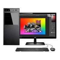 "Computador Skill PC Completo AMD Ryzen 5, 8GB DDR4, Radeon VEGA 11, Monitor HDMI 19.5"", SSD 240GB"