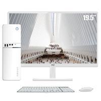 """Computador Skill Intel 8ª Geração, 8GB DDR4, HD 1TB, Intel UHD 610, Monitor 19,5"""", Branco - 39119"""
