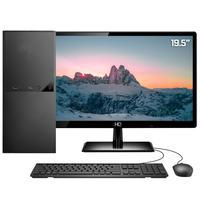 """Computador PC Completo Intel 7ª Geração, Monitor LED 19.5"""", 4GB, SSD 480GB, HDMI 4K, Áudio 5.1, Canais Skill DC"""