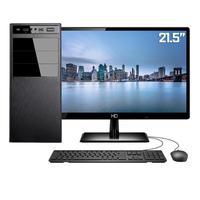 "Computador Completo Intel 7ª Gen, 4GB, SSD 120GB, Intel UHD 610, Monitor 21.5"""