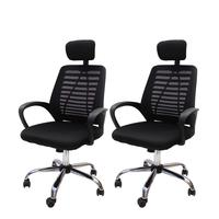 Kit 2 Cadeiras De Escritório Ribs Tela Mesh Simples Com Apoio De Cabeça E Sistema Relax